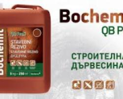 Bochemit Optimal forte
